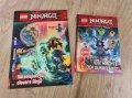 LEGO Ninjago Ameet Februar März 2021
